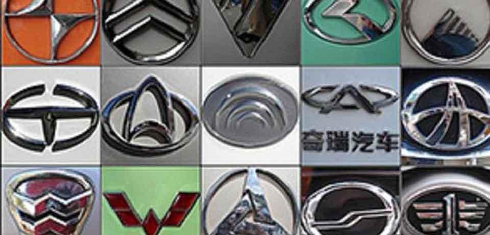طعم شیرین خودرو چینی برای خودروسازان وطنی با اسکناس .